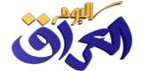 العرب اليوم -